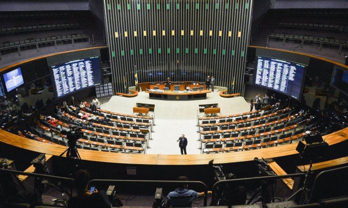 Câmara discute projeto que obriga empresas bilionárias a emprestarem dinheiro ao governo